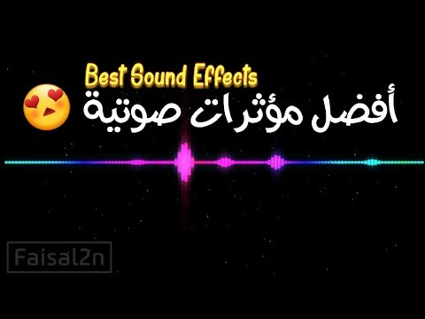 Best music and sound effects in Youtube