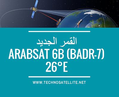 تغطية القمر الجديد Badr 7'' Arabsat 6B''