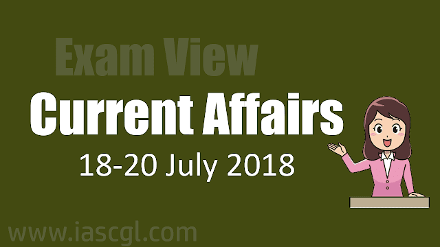 Current Affairs 18-20 July 2018