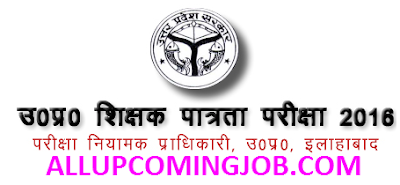 UPTET Admit Card 2016
