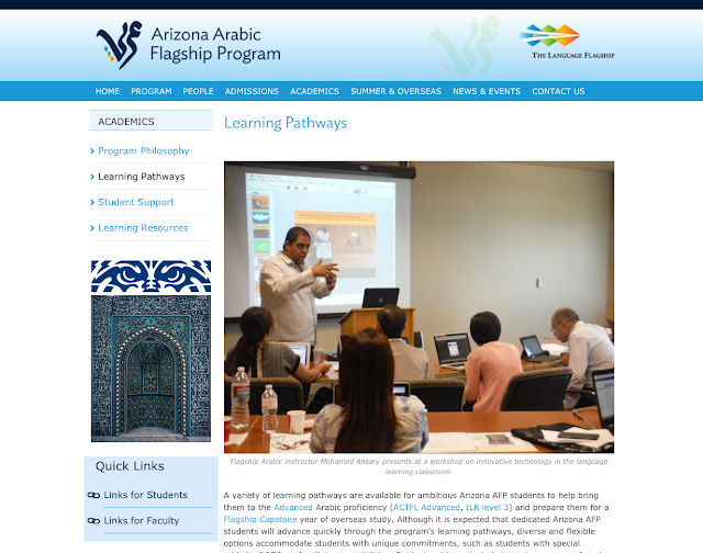 flagship program offers academic - 640×504