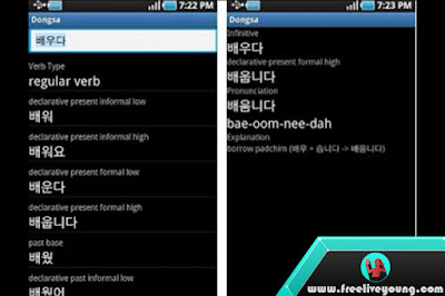 The best Application android to learn the Korean language
