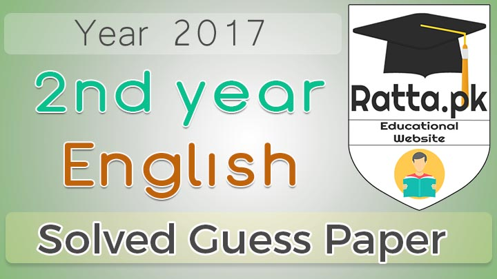 english essay class 12