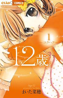 Mangás shoujo nomeados ao 64º Shogakukan Manga Awards