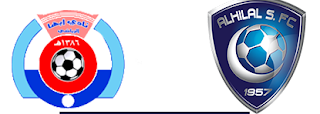 مباشر مشاهدة مباراة الهلال وأبها بث مباشر 23-8-2019 دوري كاس الامير محمد بن سلمان يوتيوب بدون تقطيع