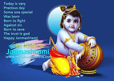 Shri Krishna Janmashtami Quotes