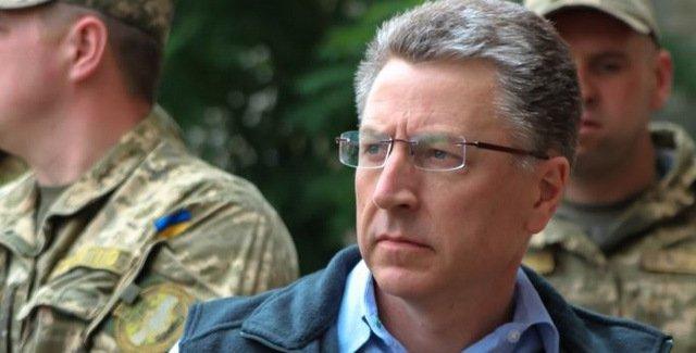 Reprezentantul special al Departamentului de Stat al Statelor Unite pentru Afaceri în Ucraina