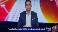 برنامج كوره كل يوم حلقة الاحد 18-12-2016 مع كريم شحاته