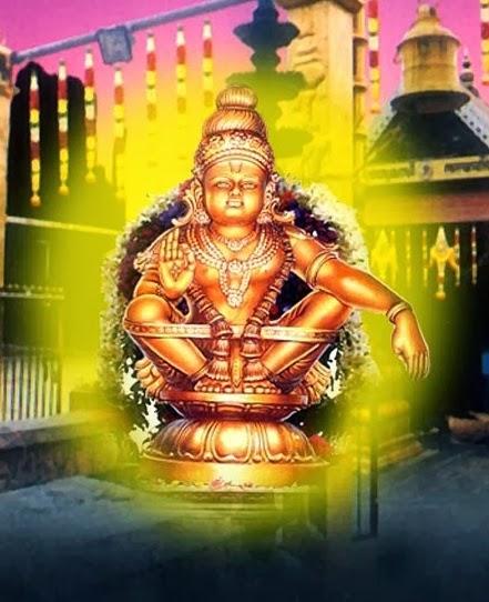 Ayyappa telugu audio songs free download