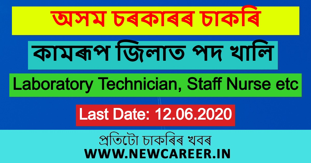 DHS Recruitment 2020, Kamrup: Apply Online For 75 Doctor, Laboratory Technician & Staff Nurse Posts