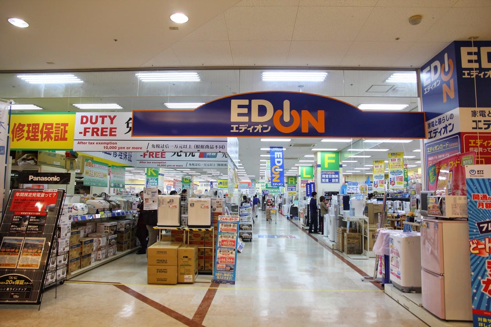 林公子生活遊記: DAY2-10 NAHA MAIN PLACE AFTERNOON TEA MISTER DONUT PIZZA 電器 百貨 市中心 購物中心
