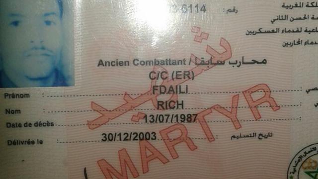 اسماء لا تنسى/الشهيد فضيلي ريش شهيد حرب الصحراء وشهيد الجيش المغربي