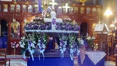 Αποστολου Παυλου Πολιχνιτου-Μ. Κουσκου