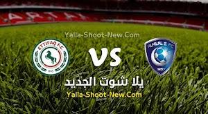 الهلال يبتعد بصدارة الدوري السعودي بالانتصار على فريق الإتفاق
