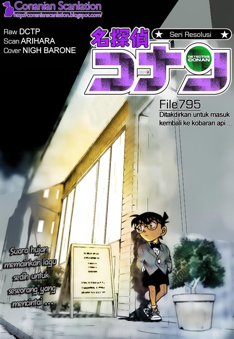 komik detective conan 795 page 1