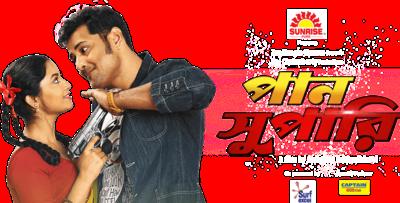 Paan Supari (2016) Bengali Movie Full HDRip 720p Download
