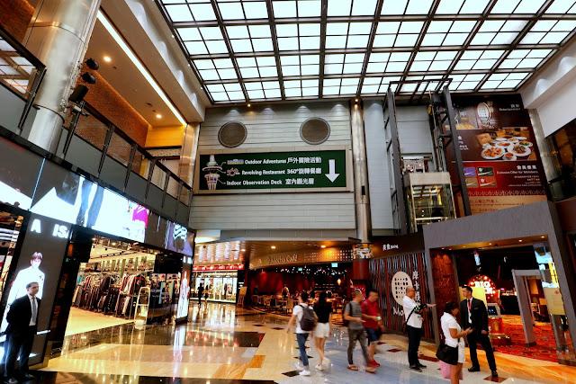 澳門旅遊塔Macau Tower