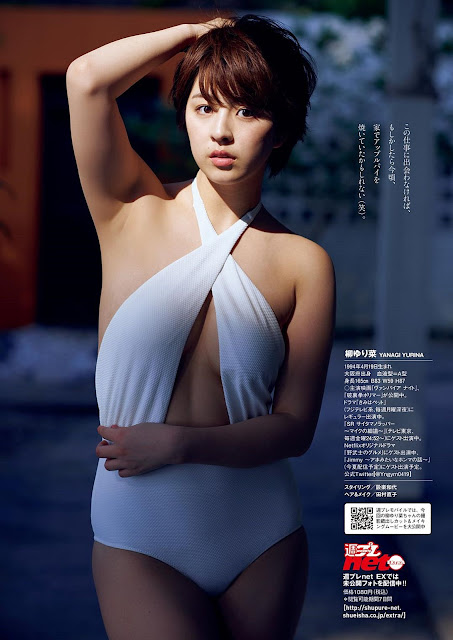 Yanagi Yurina 柳ゆり菜 Weekly Playboy May 2017 Pictures