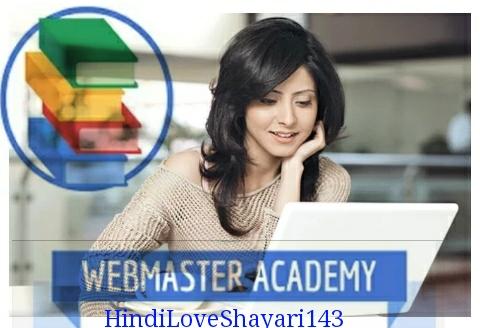 Free Me Website Kaise Banaye? Shikhe Google Class Ki Help Se