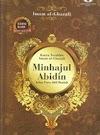 Minhajul Abidin ~ Al-Ghazali