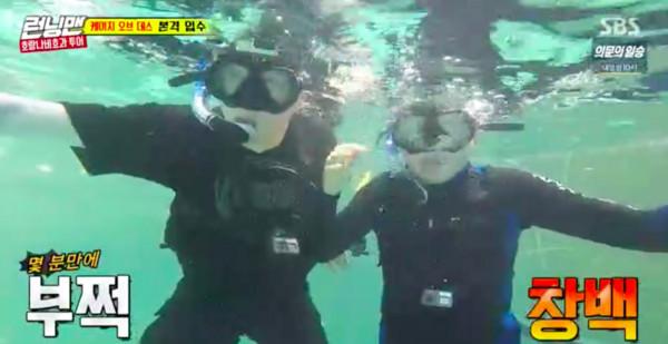 《Running Man》劉在錫被吊進水「900kg巨型鱷魚衝向他」李光洙嚇壞