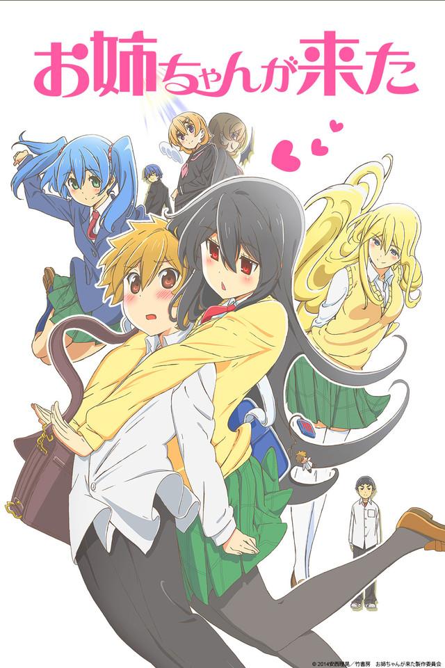 cover anime Onee-chan ga Kita