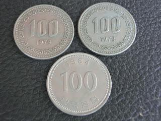 Sejarah Aset yg Berharga : uang KAISAR KOREA SELATAN