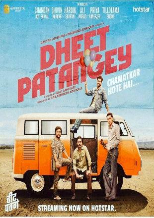 Dheet Patangey 2020 Full Hindi Movie Download HDRip 720p
