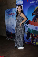 Dia Mirza with Star Cast of MOvie Poorna (4) Red Carpet of Special Screening of Movie Poorna ~ .JPG