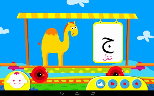 تحميل لعبة Letter Train للكمبيوتر من ميديا فاير