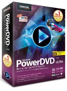 CyberLink PowerDVD Ultra 17.0.1523.60 Full Version