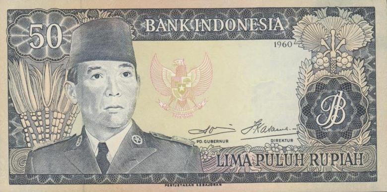 uang rupiah tahun 1960 terbitan dengan logo bank indonesia