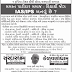 Kelvani Dham Ahmedabad Admission 2016-17 | www.kelavanidham.org  (IPS / IAS Civil Services Training)