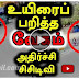 LIVE BIKE DEFEAT IN CHENNAI | ANDROID SUPERSTARS