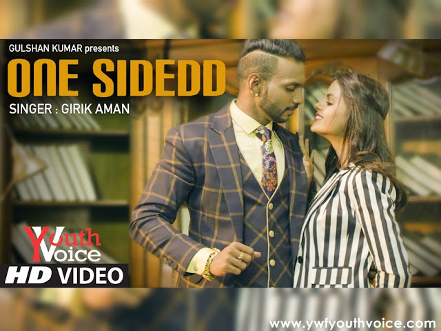 One Sidedd - Girik Aman (2016) HD Sad Punjabi Song, Download One Sidedd - Girik Aman Full HD 720p, 1080p Video Song 320 Kbps MP3 VBR CBR or Original iTunes M4A.