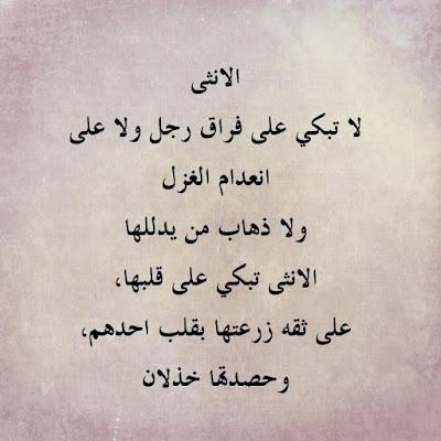 صور حزينة 2021 خلفيات حزينه صور حزن 52