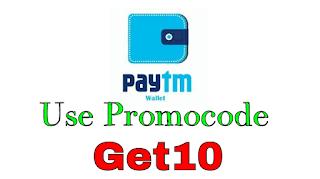 Paytm-New-Offer-payen-10-rs-paytm-cash-bilkul-free