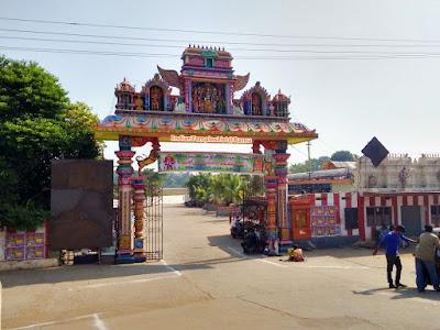 Vaikunta Puram Venkateswara Temple Tenali