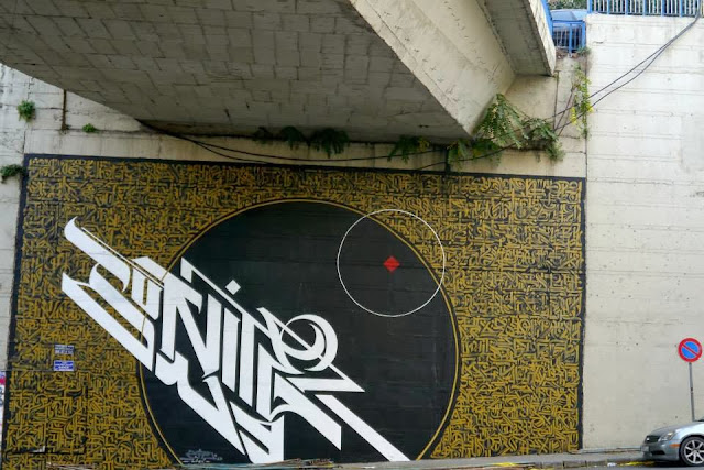 """""""Unity"""" New Calligraphy Mural By French Artist Zepha For Graff'Me Lebanon In Beirut."""