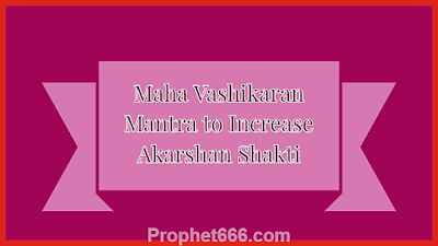 Great Vashikaran Mantra to Increase Magnetism