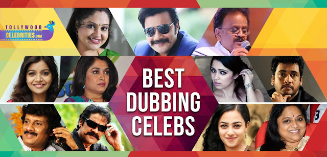 Tollywood Dubbing Celebrities