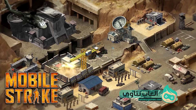 http://www.netawygames.com/2016/08/Download-mobile-strike-game.html