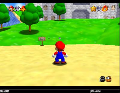 【N64】超級瑪莉歐:奧德賽64 V3.0