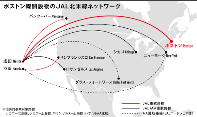 JAL/AA North America-Japan network map