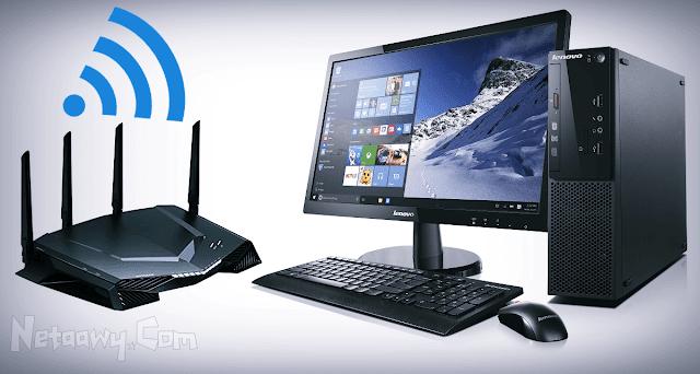 تشغيل-الواي-فاي-على-الكمبيوتر-المكتبي