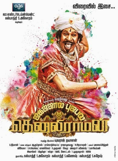 Tenaliraman (2014) – Tamil Movie Watch Online