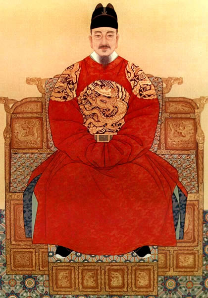 Sejong - Korean King