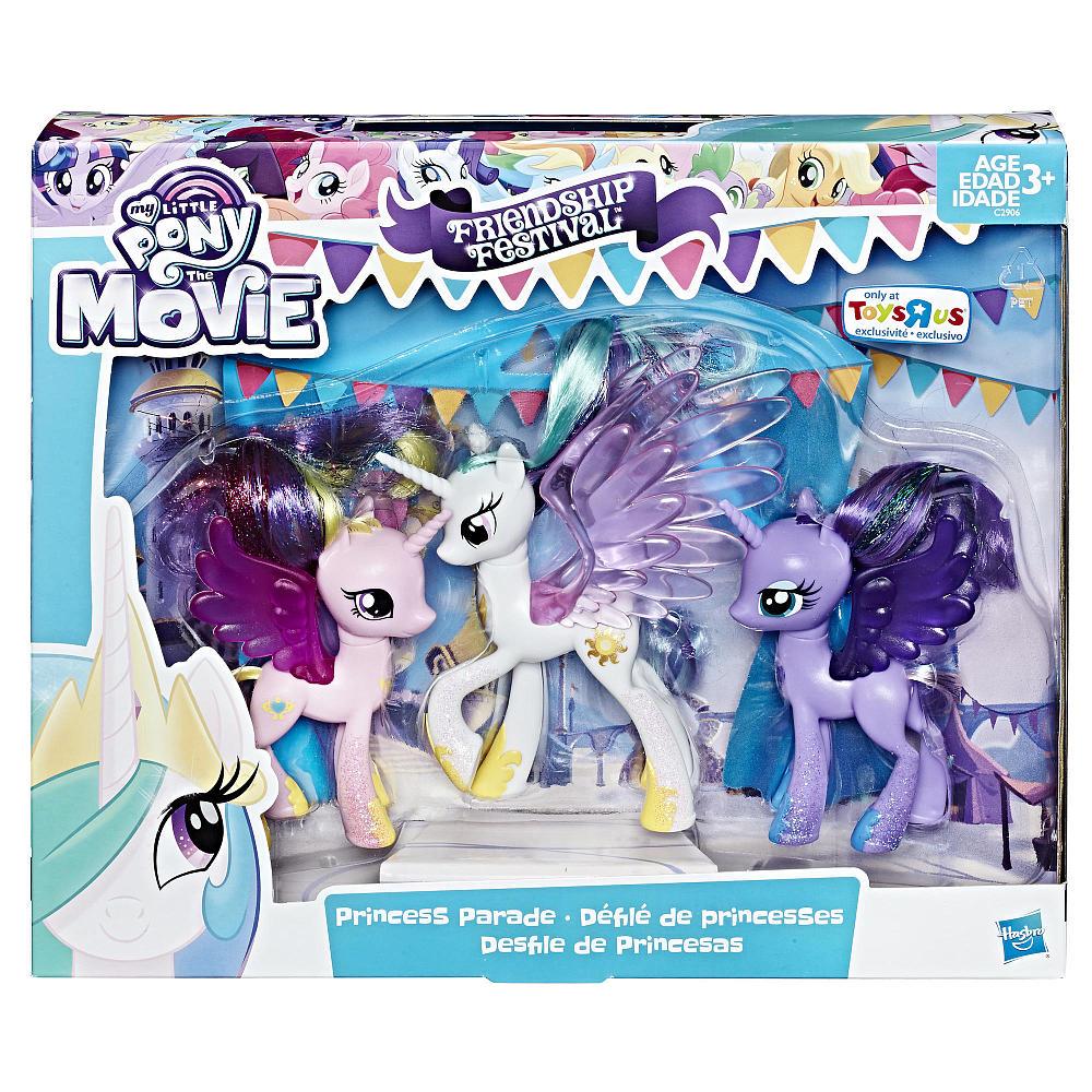 my little pony princess parade princess luna brushable pony