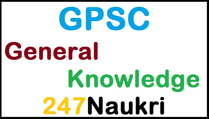 general knowledge book in gujarati free download