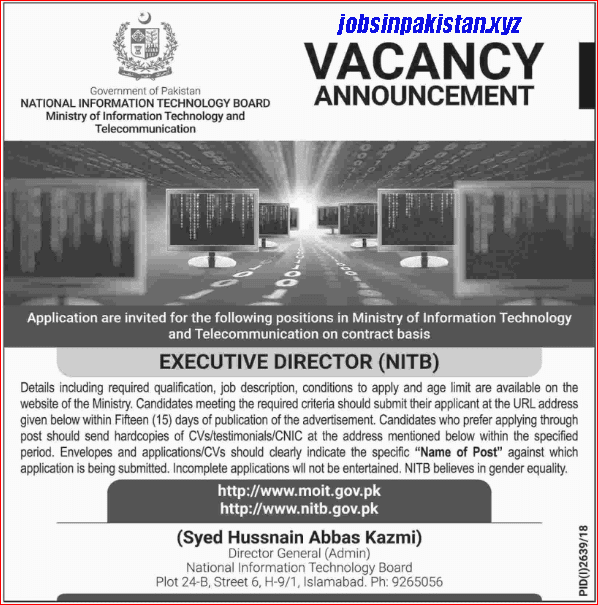 Advertisement for National Information Technology Board Jobs December 2018